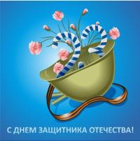 Акции  «День защитника»