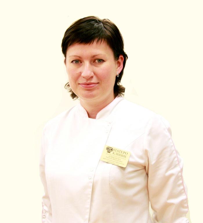 наталья львовна диетолог екатеринбург