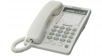 Новый многоканальный телефонный номер Клиники