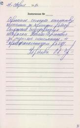 Коробкова О.В.