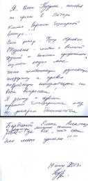 Кузина Ольга