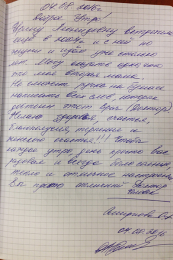 Смирнова О.А.