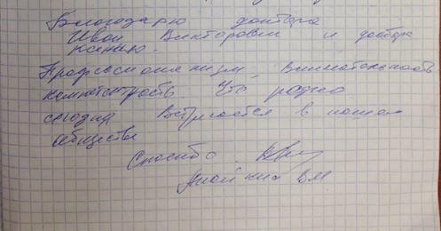 Анойкина В.М.