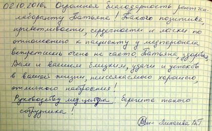 Лихачева Е.Г.