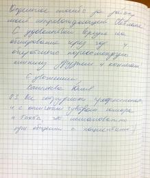 Василькова Юлия
