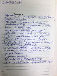 Чижова Ольга Всеволодовна.