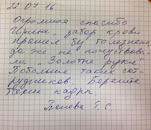 Попова Т.С