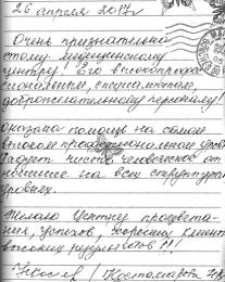 Костомарова Н.В.