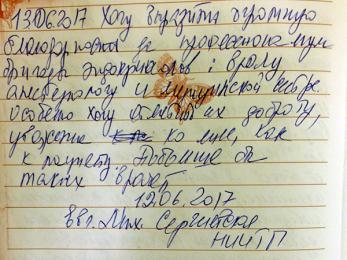 Евгений Михайлович Сергиевский