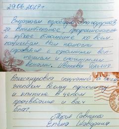 Дарья Савченко, Елена Шаварина.