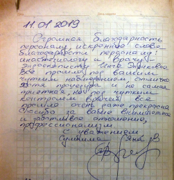 Сулимма Яна В.