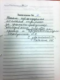 Татьяна В.Шарова