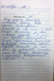 Кузнецова Т.Н.