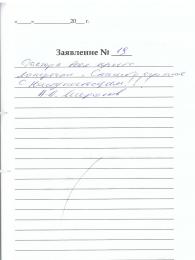 Миронов А.А.