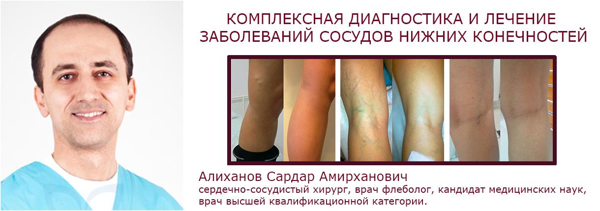 laboratornaya-diagnostika-pri-narushenii-spermatogeneza